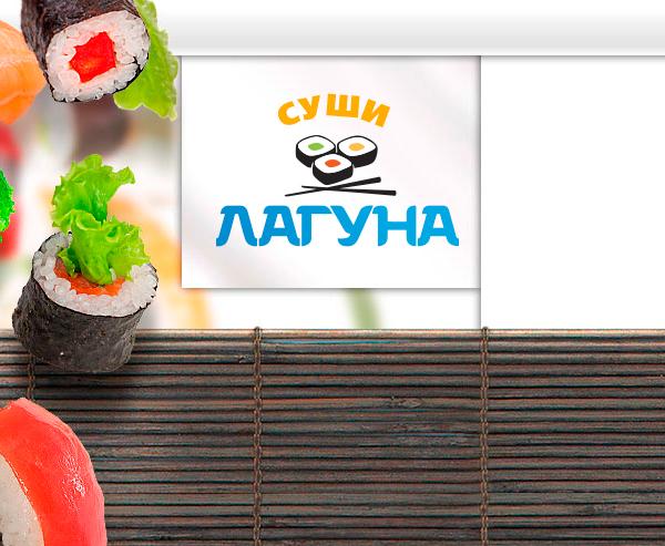 sushilaguna.ru